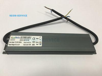LED ZASILACZE 12V NSLEDMEDIA IP 67 / LED POWER SUPPLY 12V IP67